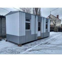 Бытовка Офис 15 м²